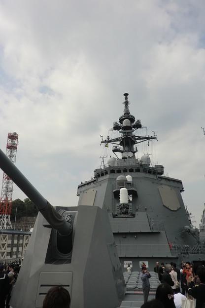 DDG-178 あしがら