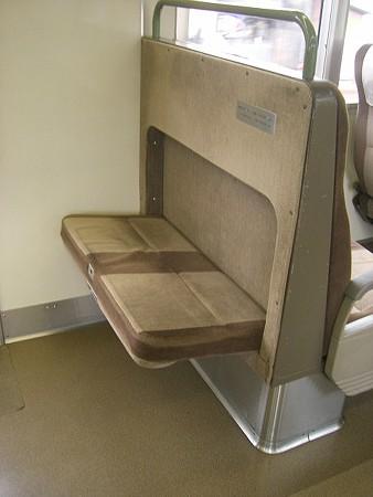 20-補助座席展開