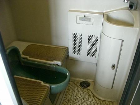 311-トイレs