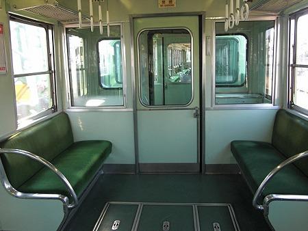 K2600車端部2
