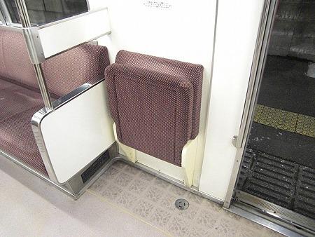 50-折り畳み座席