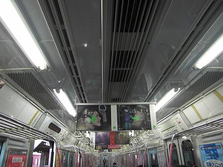 30-天井s