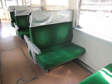 N3-ボックス1