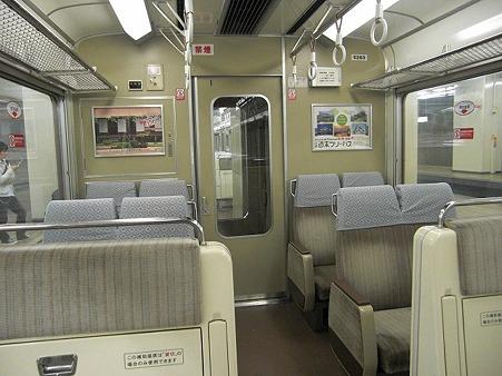 520-車端部1