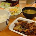 Photos: 松屋 豚と茄子の辛味噌炒め定食