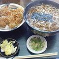 Photos: 鶴喜 鶏天丼セット