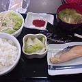 Photos: なか卯 鮭定食+サラダ