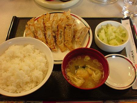 みよしの ジャンボ定食