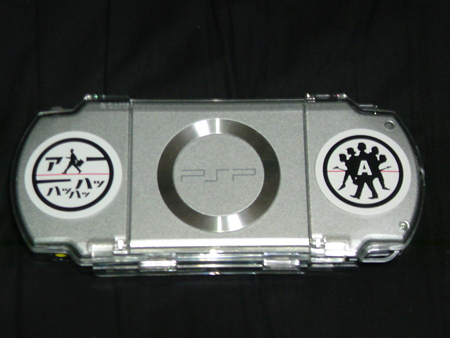 PSP裏面