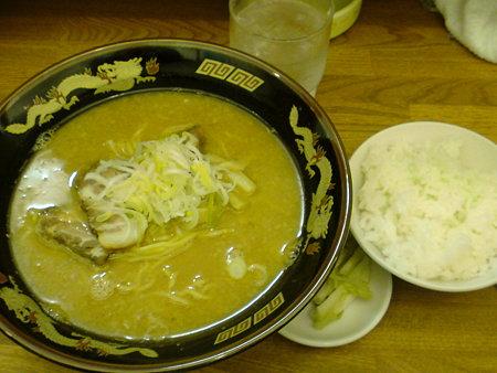 桑名 味噌ラーメン+ご飯