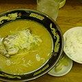 写真: 桑名 味噌ラーメン+ご飯