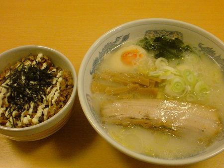 らむー とん塩+チャーマヨ丼