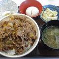 Photos: すき家 大盛り牛丼+みそ汁・卵・漬物セット