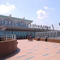 国際ターミナル展望台