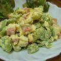 Photos: 空豆サラダ