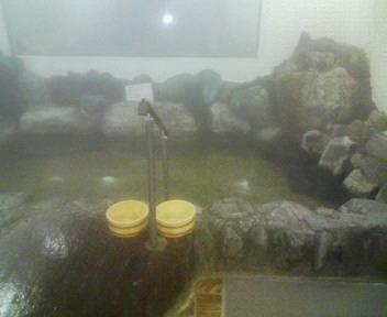 写真: あけましておめで湯!七沢荘