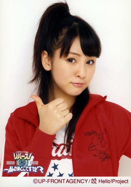 20071110-risako03
