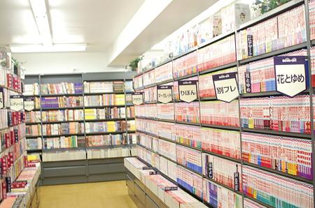 BOOK OFF店内