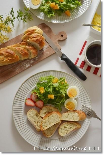 Photos: バゲットde朝食