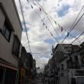 Photos: 松原商店街