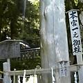 Photos: 諏訪大社上社本宮3