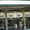 Photos: 諏訪大社上社本宮5