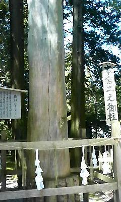 Photos: 諏訪大社上社本宮2