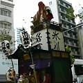 Photos: 六本木の山車