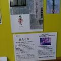 Photos: 上諏訪街道 秋の呑みあるき2008