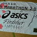 Photos: 東京マラソン4