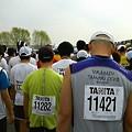 Photos: 荒川マラソン