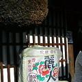Photos: 上諏訪街道のみあるき3