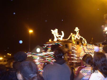 paniolo lights