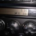 Photos: 38Fは3℃!!