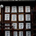 Photos: 茶箱壁