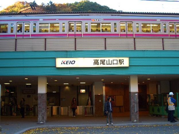 高尾山口駅 CIMG2597