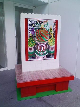 080829-レゴ展 (1)