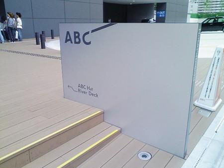 080829-ABC