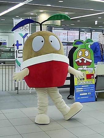 090301-たねまる横浜駅 (3)