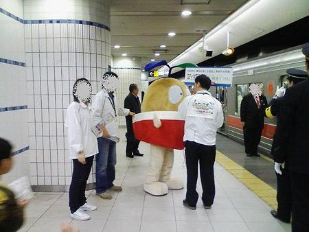 090301-たねまる横浜駅ホーム