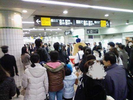 090301-たねまる横浜駅 帰り (3)
