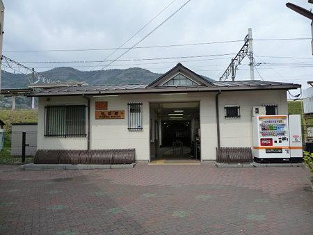 090405-松田駅
