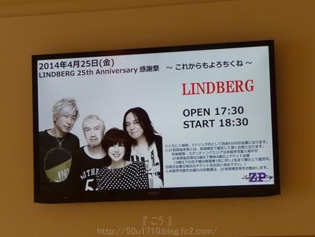 140425-LINDBERG@ZeppDC (4)