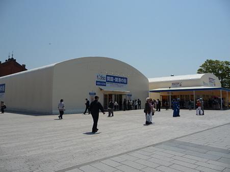 090428-Y150赤レンガ会場 (4)