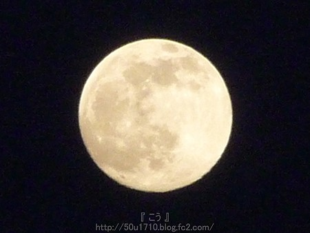 140612-お月さん (13)