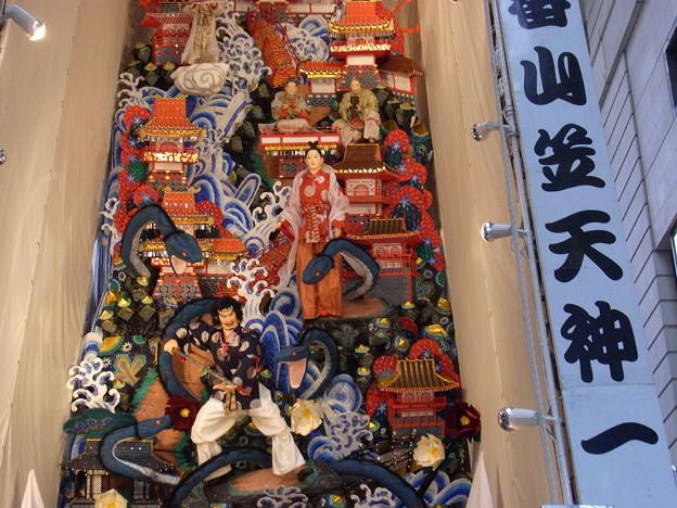 Photos: 27 博多祇園山笠 飾り山 天神の大丸 建速須佐之男命(たけはやすさのおのみこと)2012年 写真画像2