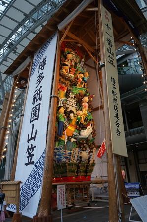 11 2014年 博多祇園山笠 博多駅の飾り山笠 サザエさん (10)
