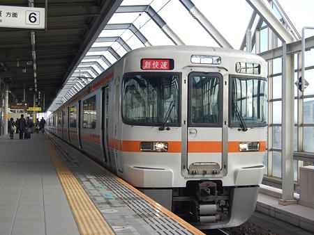 JR東海 313系5000番台