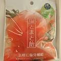 写真: tomato