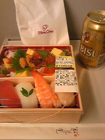 帰りの新幹線でお弁当